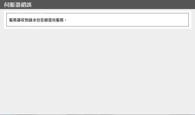 台灣銀行歷史匯率